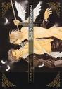 【ビジュアルファンブック】ファインダーの標的 キャラクターズブックの画像