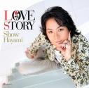 【アルバム】速水奨/LOVE STORYの画像