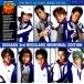 ミュージカルテニスの王子様 ベストアクターズシリーズ010 EXTRA 青学3代目レギュラー陣メモリアルEDITION