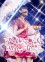 【DVD】田村ゆかり LIVE 2006-2007 *Pinkle Twinkle ☆ Milky Way*の画像