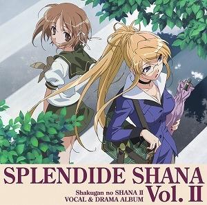 【ドラマCD】TV 灼眼のシャナII SPLENDIDE SHANA II Vol.2