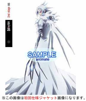 【DVD】TV D.Gray-man 2nd stage 05