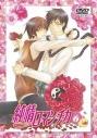 【DVD】TV 純情ロマンチカ 6 通常版の画像