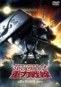 【DVD】OVA 機動戦士ガンダム MS IGLOO2 重力戦線 2の画像
