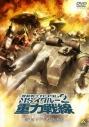 【DVD】OVA 機動戦士ガンダム MS IGLOO2 重力戦線 3の画像