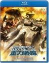 【Blu-ray】機動戦士ガンダム MS IGLOO2 重力戦線 3の画像