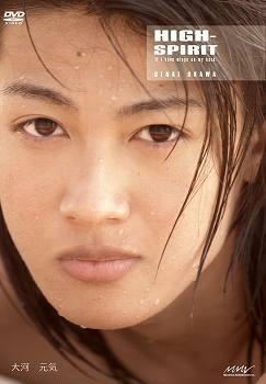 【DVD】大河元気/High-spirit