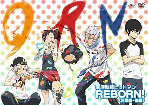 【DVD】TV 家庭教師ヒットマン REBORN! 日常編・後編