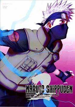 【DVD】TV NARUTO-ナルト- 疾風伝 守護忍十二士の章 2