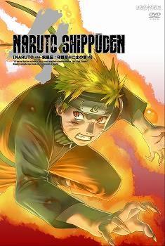 【DVD】TV NARUTO-ナルト- 疾風伝 守護忍十二士の章 4