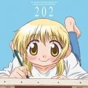 【キャラクターソング】TV ひだまりスケッチ×365 キャラクターソング Vol.2 宮子 (CV.水橋かおり)の画像
