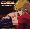 【主題歌】OVA COBRA OP「傷だらけの夢」/高橋洋子の画像