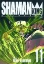 【コミック】シャーマンキング完全版(11)の画像