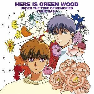 """【ドラマCD】ここはグリーン・ウッド ~晴れ、ときどき""""雨やどり"""" UNDER THE TREE OF MEMORIES"""
