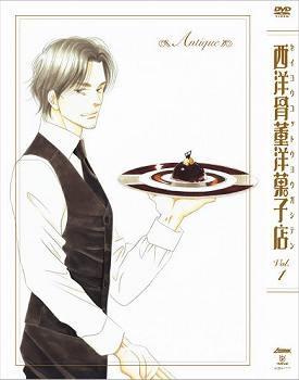 【DVD】TV 西洋骨董洋菓子店~アンティーク~ 1 初回限定生産版
