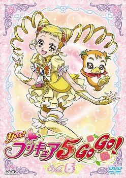 【DVD】TV Yes!プリキュア5GoGo! 6