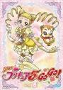 【DVD】TV Yes!プリキュア5GoGo! 6の画像