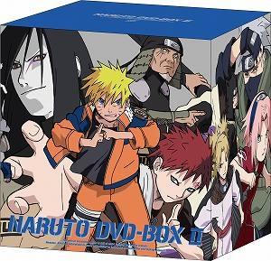 【DVD】TV NARUTO-ナルト- DVD-BOX II 始動!木ノ葉崩し 完全生産限定版