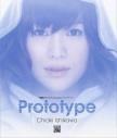 【主題歌】TV 機動戦士ガンダム00 セカンドシーズン ED「Prototype」/石川智晶の画像
