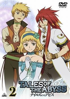 【DVD】TV TALES OF THE ABYSS-テイルズ オブ ジ アビス- 2