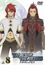 【DVD】TV TALES OF THE ABYSS-テイルズ オブ ジ アビス- 8の画像