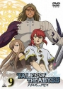 【DVD】TV TALES OF THE ABYSS-テイルズ オブ ジ アビス- 9の画像