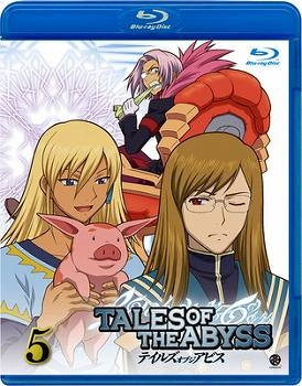 【Blu-ray】TV TALES OF THE ABYSS-テイルズ オブ ジ アビス- 5