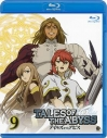 【Blu-ray】TV TALES OF THE ABYSS-テイルズ オブ ジ アビス- 9の画像
