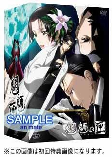 【DVD】TV 魍魎の匣 第一巻