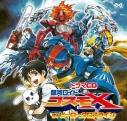 【ドラマCD】ドラマCD 銀河ロイドコスモX IN ヒーロークロスラインの画像