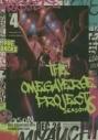 【ポイント還元版( 6%)】【コミック】オメガバースプロジェクト Season6 1~4巻セットの画像