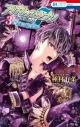 【ポイント還元版( 6%)】【コミック】アイドリッシュセブン Re:member 1~3巻セットの画像