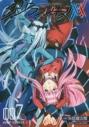 【ポイント還元版( 6%)】【コミック】ダーリン・イン・ザ・フランキス 1~7巻セットの画像