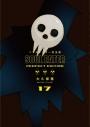 【ポイント還元版(12%)】【コミック】ソウルイーター完全版 1~17巻セット(完)の画像