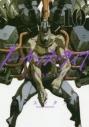 【ポイント還元版(10%)】【コミック】ノー・ガンズ・ライフ 1~10巻セットの画像