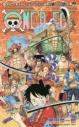 【ポイント還元版(12%)】【コミック】ONE PIECE-ワンピース- 1~96巻セットの画像