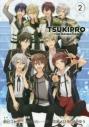 【ポイント還元版( 6%)】【コミック】TSUKIPRO THE ANIMATION 1~2巻セットの画像
