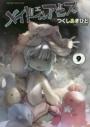 【ポイント還元版( 6%)】【コミック】メイドインアビス 1~9巻セットの画像