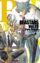【ポイント還元版(10%)】【コミック】BEASTARS 1~20巻セットの画像