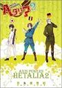 【コミック】ヘタリア2 Axis Powers 通常版の画像