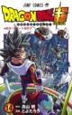 【ポイント還元版(10%)】【コミック】ドラゴンボール超 1~14巻セットの画像
