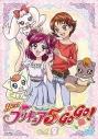 【DVD】TV Yes!プリキュア5GoGo! 9の画像