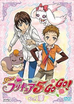 【DVD】TV Yes!プリキュア5GoGo! 10