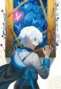 【ポイント還元版( 6%)】【コミック】ヴァニタスの手記 1~9巻セットの画像