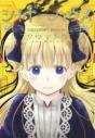 【ポイント還元版( 6%)】【コミック】シャドーハウス 1~8巻セットの画像