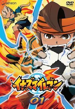 【DVD】TV イナズマイレブン 01