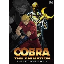 OVA COBRA THE ANIMATION コブラ ザ・サイコガン VOL.4 通常版