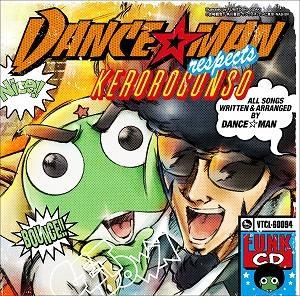 【主題歌】TV ケロロ軍曹 ダンス☆マン respects ケロロ軍曹/ダンス☆マン