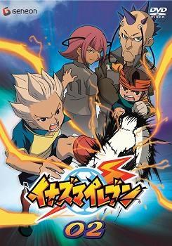【DVD】TV イナズマイレブン 02