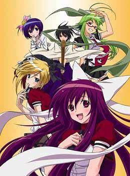 【DVD】TV 明日のよいち! 第4巻 通常版